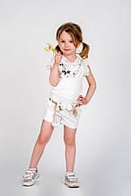 Детские шорты для девочки Byblos Италия BJ1723 Белый