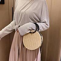 Плетенная сумка круглая из ротанга на цепочке, Женские сумки опт 2020, Плетеная сумка бежевая FS-3606-16, фото 1