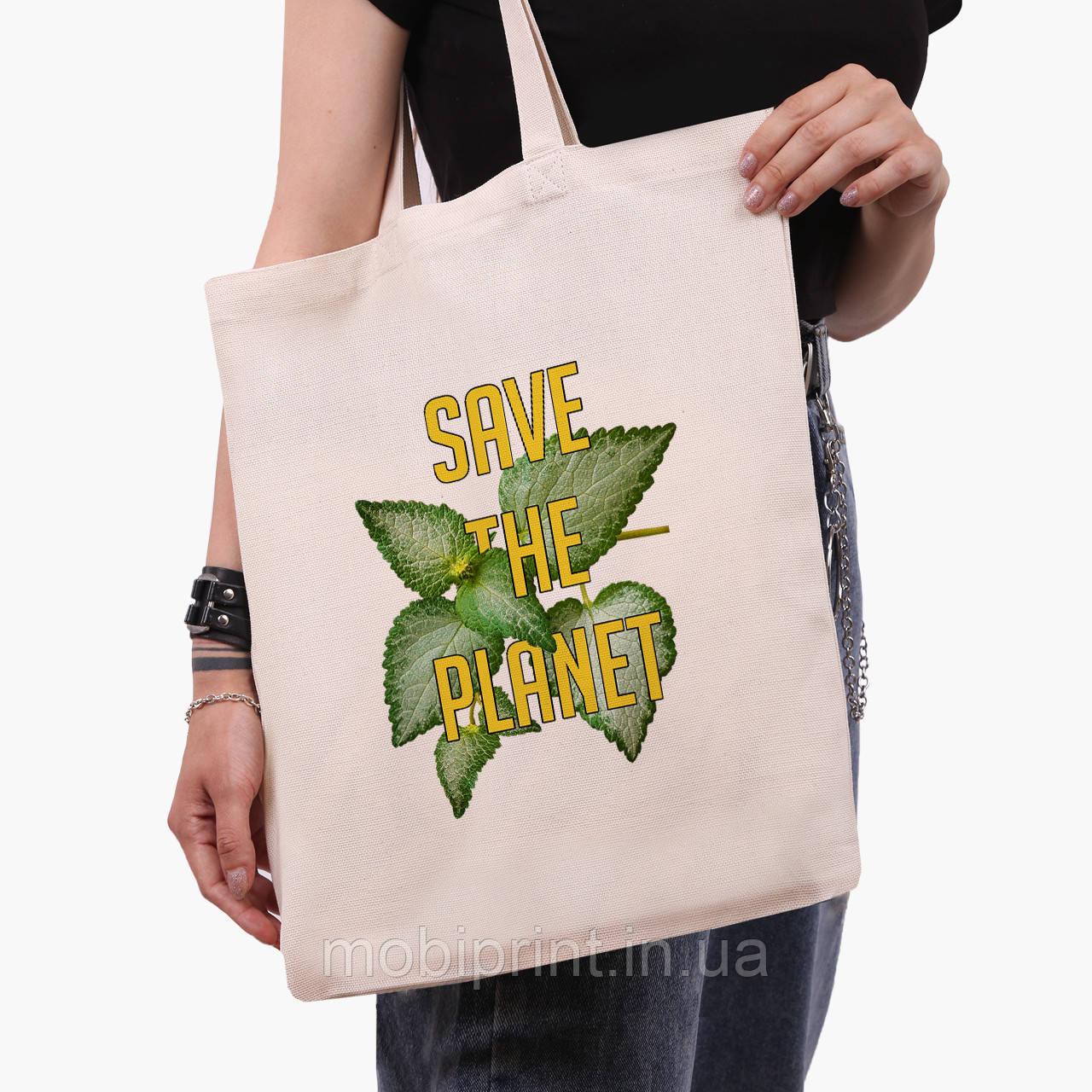Эко сумка шоппер Экология (Ecology) (9227-1336)  экосумка шопер 41*35 см