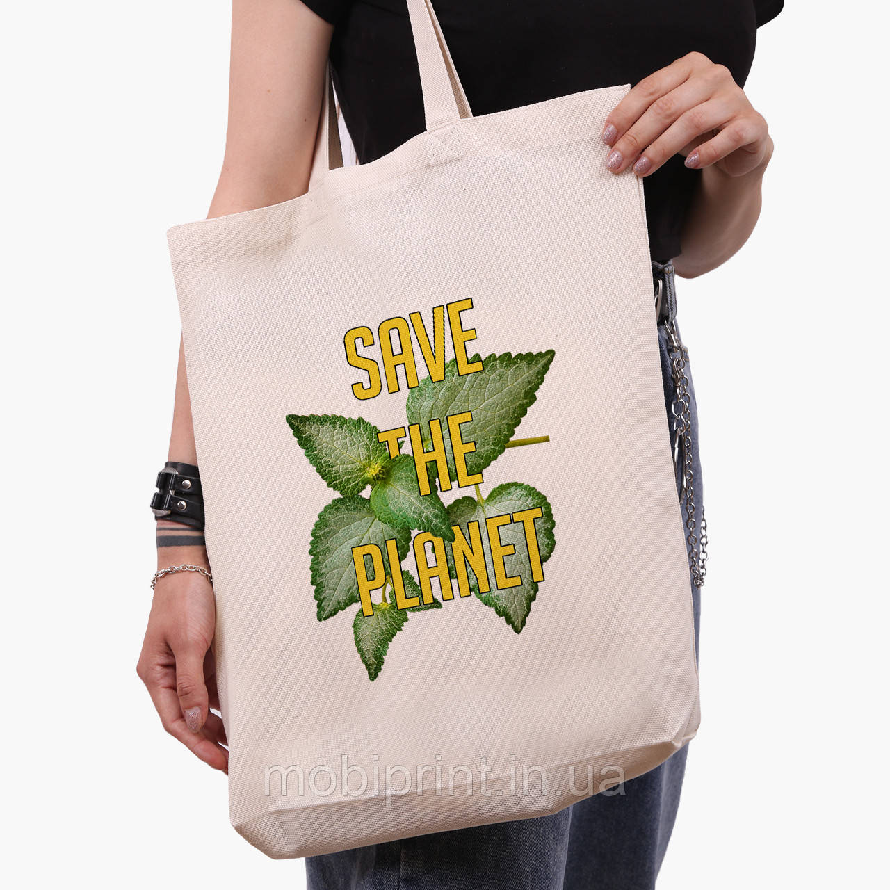 Эко сумка шоппер белая Экология (Ecology) (9227-1336-1)  экосумка шопер 41*39*8 см