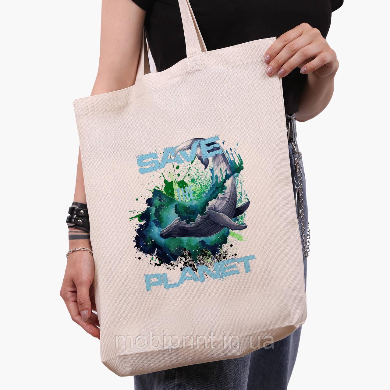 Эко сумка шоппер белая Экология (Ecology) (9227-1337-1)  экосумка шопер 41*39*8 см