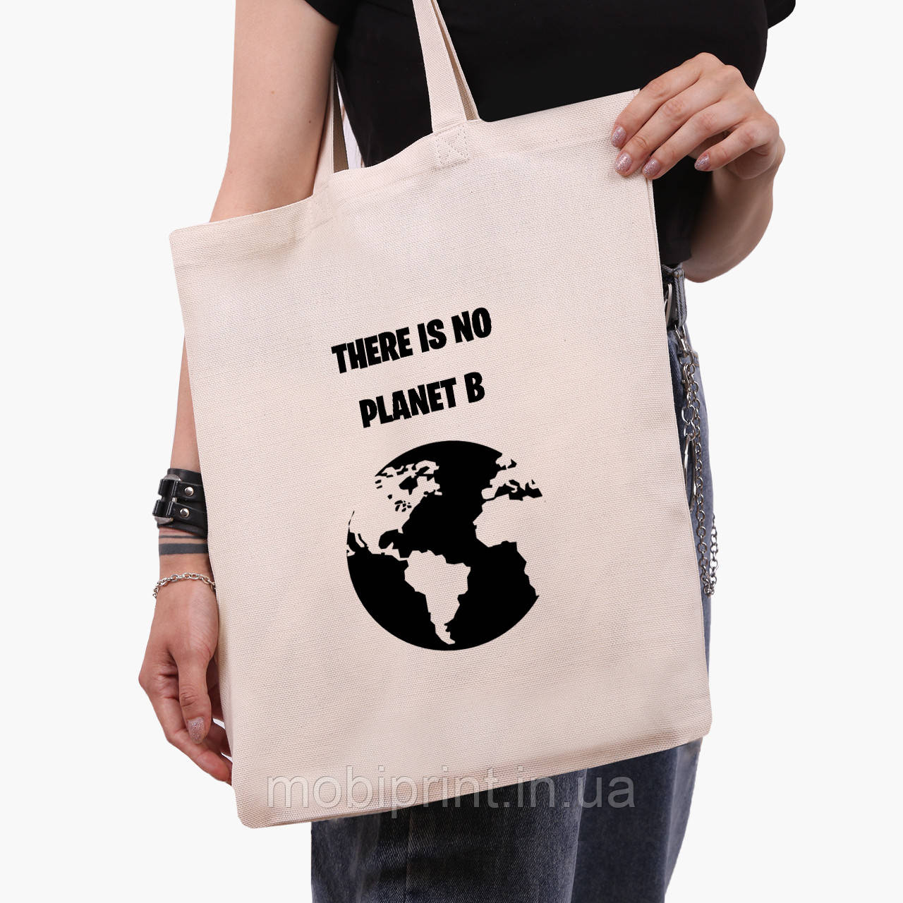 Эко сумка шоппер Экология (Ecology) (9227-1333)  экосумка шопер 41*35 см
