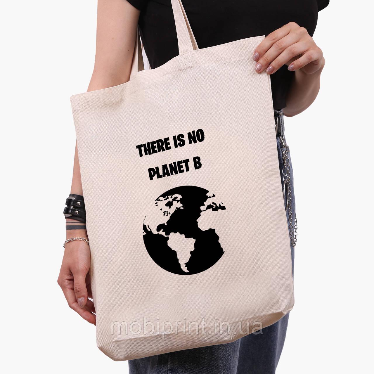 Эко сумка шоппер белая Экология (Ecology) (9227-1333-1)  экосумка шопер 41*39*8 см