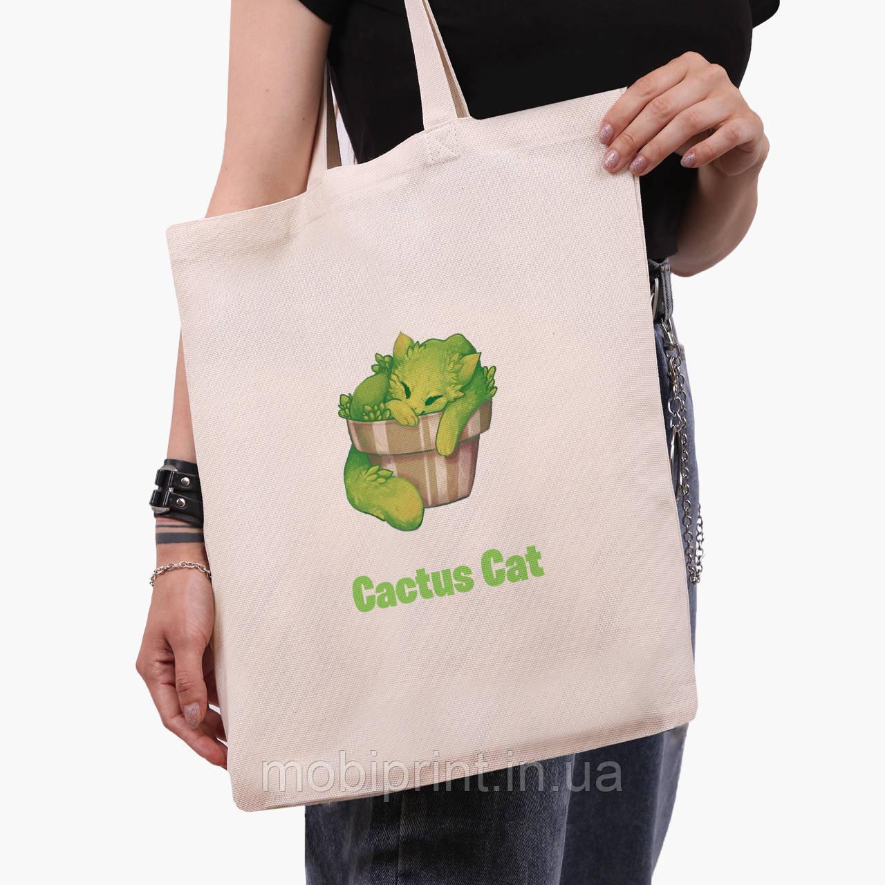 Еко сумка шоппер Екологія (Ecology) (9227-1335) екосумка шопер 41*35 см