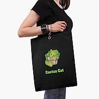 Эко сумка шоппер черная Экология (Ecology) (9227-1335-2)  экосумка шопер 41*35 см, фото 1