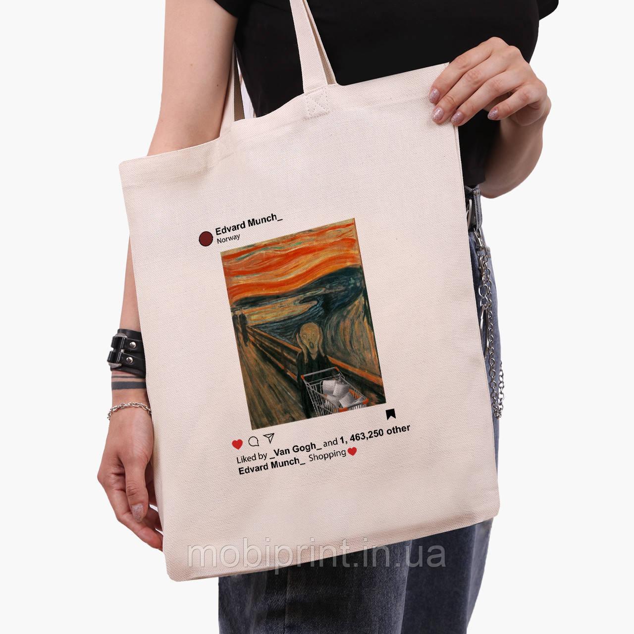 """Эко сумка шоппер """"Крик"""" Карантин (""""Quarantine"""") (9227-1418)  экосумка шопер 41*35 см"""