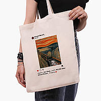 "Эко сумка шоппер ""Крик"" Карантин (""Quarantine"") (9227-1418)  экосумка шопер 41*35 см, фото 1"