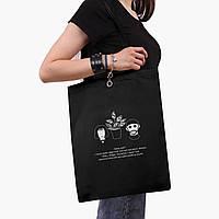 Еко сумка шоппер чорна Леон кілер (Leon) (9227-1453-2) экосумка шопер 41*35 см, фото 1