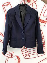 Школьный пиджак для девочки Школьная форма для девочек ПромАтельеСервис Украины АДЕЛЬ 164, , синий,