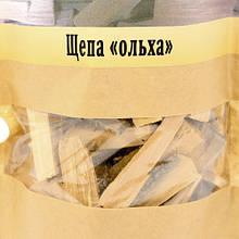 Щепа для гриля из древесины натурального ольхового дерева 500 г GRILLI 77703