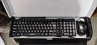 Комплект Crown CMMK-520B USB № 20280857