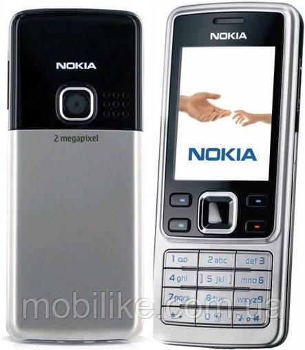 Мобільний телефон Nokia 6300 Корпус сталь! КОПІЯ!