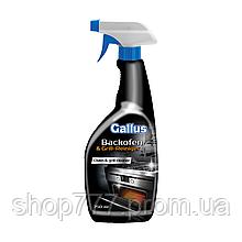 Средство для чистки духовок и гриля Gallus Backofen&Grill-Reiniger 750мл