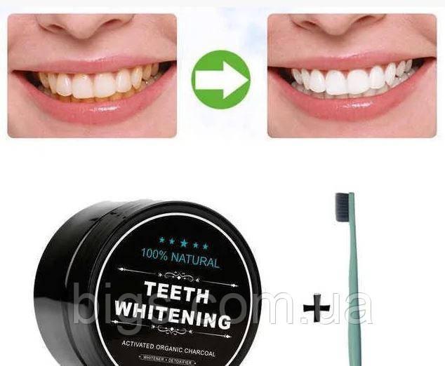 Вибілюючий порошок для зубів чорний 30г