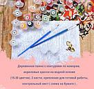 Полотно для малювання ArtStory Ведмедик з букетом (ASW055) 30 х 40 см, фото 3