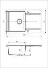 Кухонна мийка гранітна Jorum 78 (780*510*217) Teracotă (701) ТМ Galati, фото 2