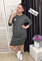 Платье спортивного стиля под кеды или кроссовки, р.48-52, 54-58, 60-64 Код 1261Х