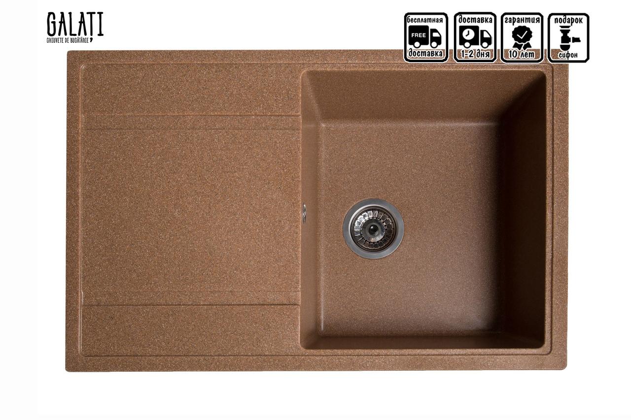 Кухонна мийка гранітна Jorum 78 (780*510*217) Teracotă (701) ТМ Galati