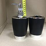 Набор аксессуаров для ванной комнаты, 3 пр. Польша, фото 6