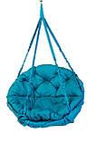 Подвесное кресло гамак для дома и сада с большой круглой подушкой 96 х 120 см до 200 кг бирюзового цвета, фото 2