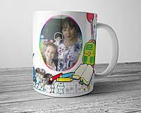 Чашка с фото учителю - подарок классному руководителю на День учителя