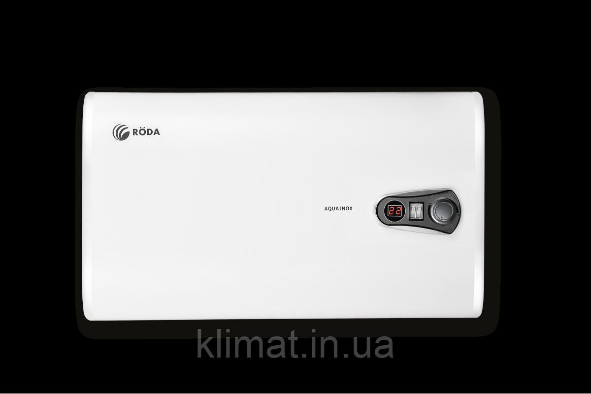 Бойлер электрический RODA Aqua INOX 30 НM