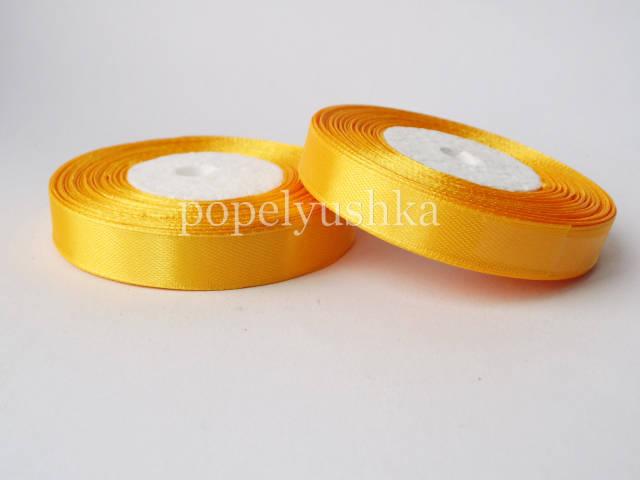 Стрічка атласна 1,2 см насичено-жовта