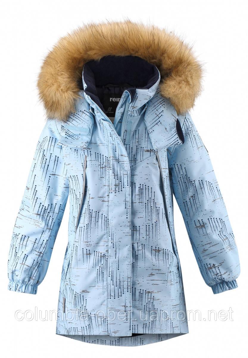 Куртка светоотражающая Reimatec Silda 521640-6187