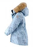 Куртка светоотражающая Reimatec Silda 521640-6187, фото 3