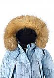 Куртка светоотражающая Reimatec Silda 521640-6187, фото 4