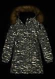 Куртка светоотражающая Reimatec Silda 521640-6187, фото 6