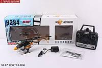 Радиоуправляемый вертолет Аэродром 9284 с гироскопом 55*10*22