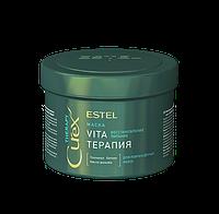 Интенсивная маска для поврежденных волос Estel Professional Curex Vita Therapy Mask