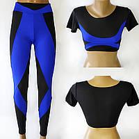 Модные комплекты спортивной одежды для фитнеса и йоги. Синий с черными вставками.