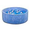 Бассейн для дома сухой, детский, синий, фото 2