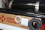10 m2 Пленочный теплый пол In-Therm, нагревательная пленка инфракрасная с терморегулятором и датчиком пола, фото 4