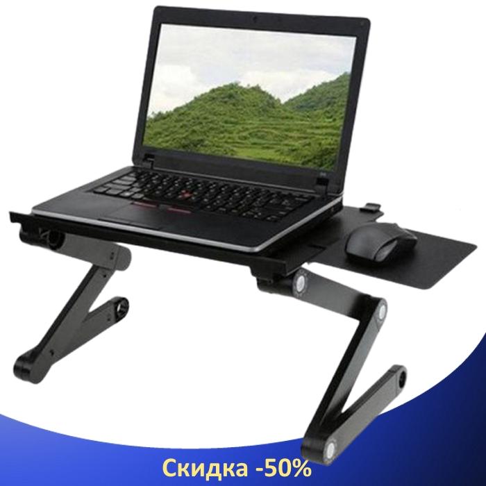 Столик для ноутбука складной с охлаждением отзывы массажер цептер