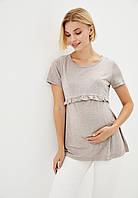 Удлиненная футболка с рюшем для беременных и кормящих (латте), фото 1