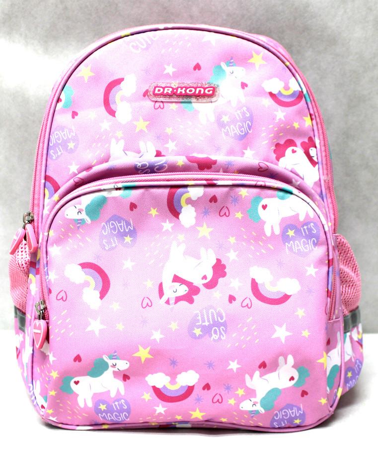 Рюкзак шкільний ортопедичний Dr.Kong, Z 1100035А, рожевий, розмір S