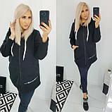 Кардиган женский спортивный теплый батал. Цвет: мокко, джинс, чёрный. Размер: 48-50, 52-54, 56-58., фото 6