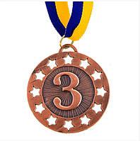 Медаль наградная, d=65 мм, бронза 1уп.=25шт.