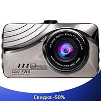 """Видеорегистратор автомобильный DVR E10 Metall Full HD 1080p - регистратор в авто, авторегистратор 3"""""""