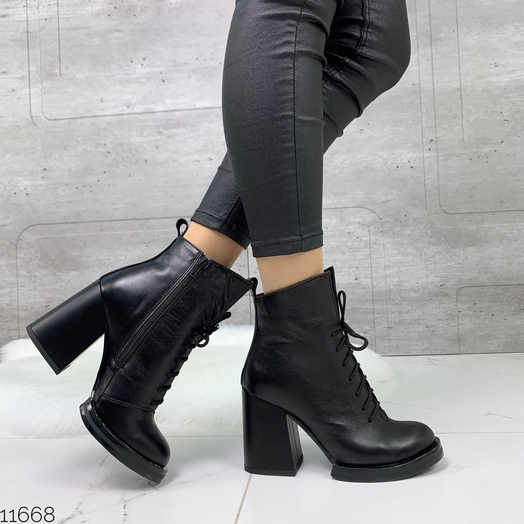 Модные женские ботинки весна 11668 (ЯМ)
