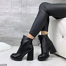 Модные женские ботинки весна 11668 (ЯМ), фото 2