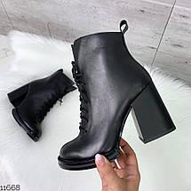 Модные женские ботинки весна 11668 (ЯМ), фото 3