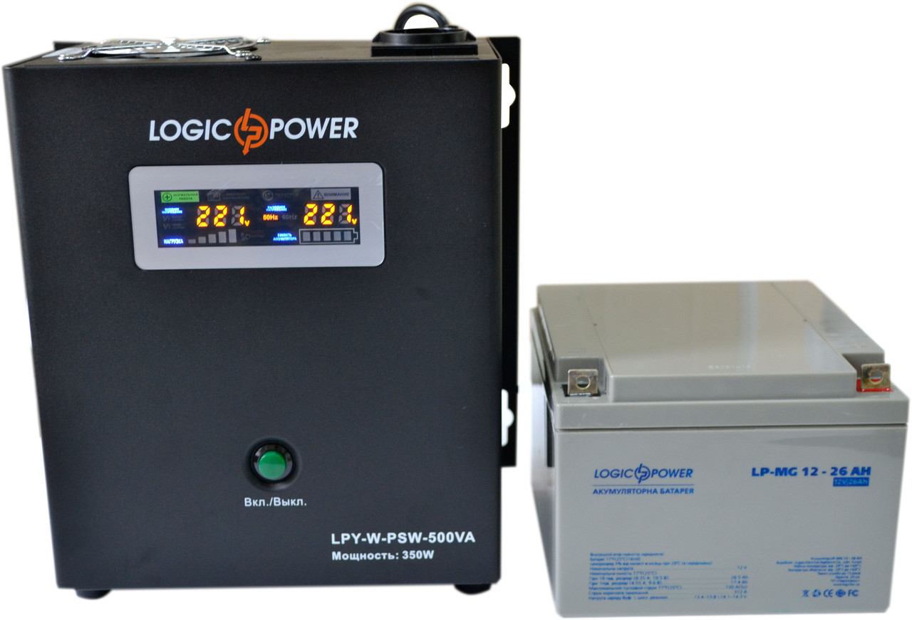 Комплект резервного питания ИБП Logicpower LPY-W-PSW-500 + АКБ LP-MG26 для 2-3ч работы газового котла