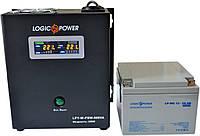 Комплект резервного питания ИБП Logicpower LPY-W-PSW-500 + АКБ LP-MG26 для 2-3ч работы газового котла, фото 1