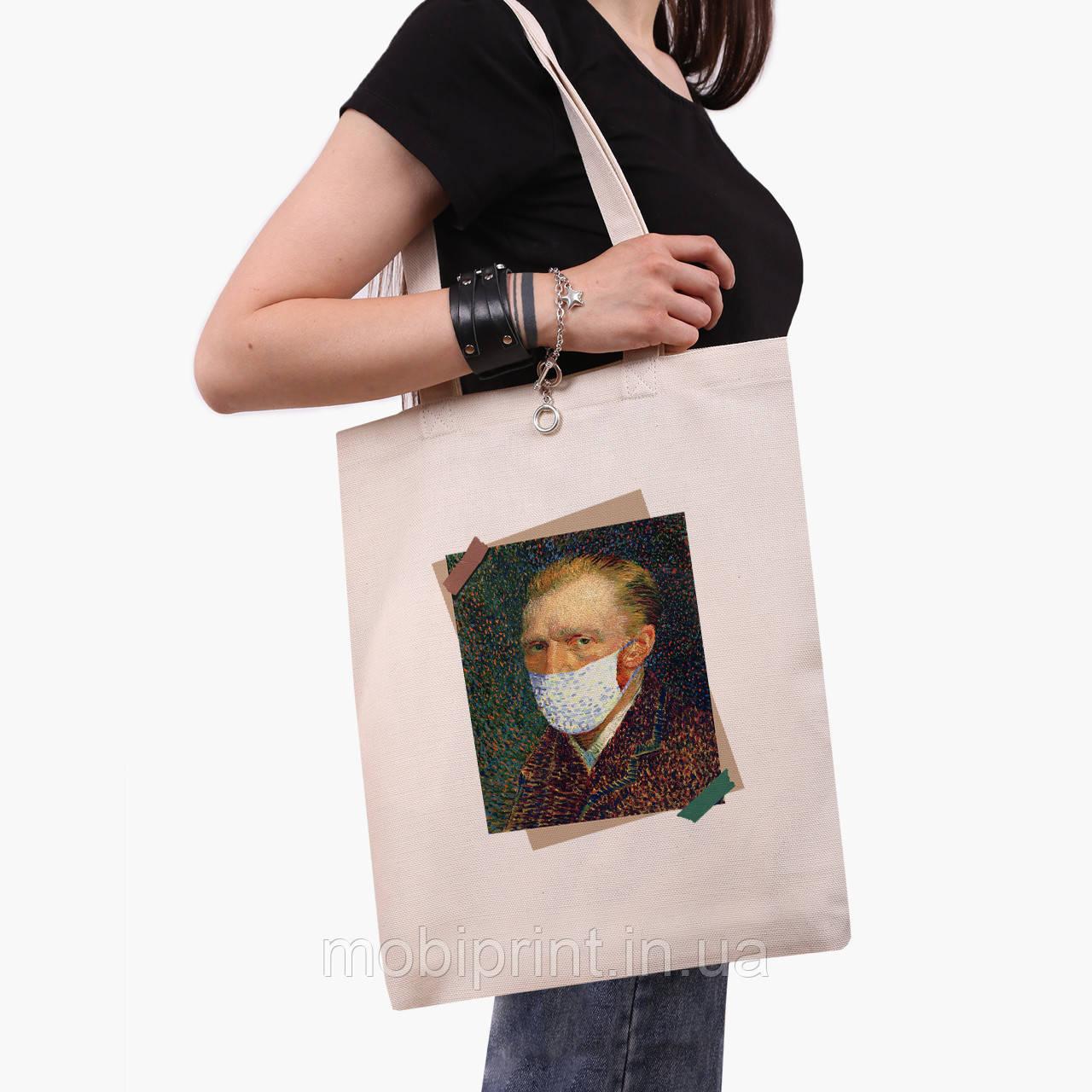 "Эко сумка шоппер Винсент Ван Гог ""Карантин"" (Vincent Van Gogh Quarantine) (9227-1415) экосумка шопер"