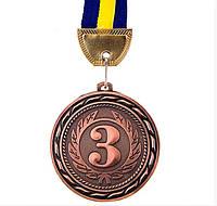 Медаль наградная, d=70 мм, бронза 1уп=25шт