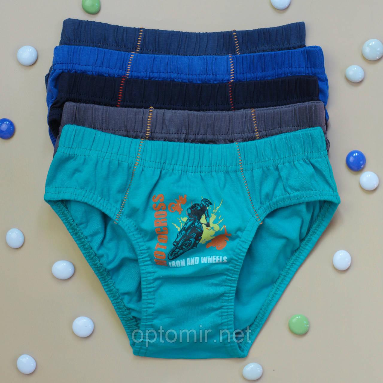 Детские трусы плавки для мальчика Nicoletta (возраст: 8-9 лет) | 5 шт.
